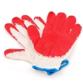 No 2 working gloves